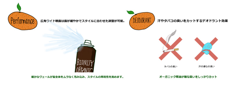 bio_page_4